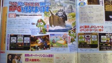 Foto de Sites teaser viraram moda e novo RPG da Namco também entra na brincadeira!