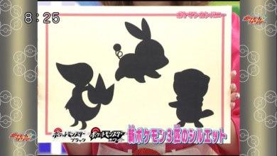 Photo of E estas são as silhuetas dos Pokémons iniciais da versão Black & White!