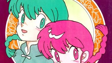 Photo of Ranma ½ Vol. 6   Treinamento, Ranma e Ryoga se enfrentam mais uma vez!