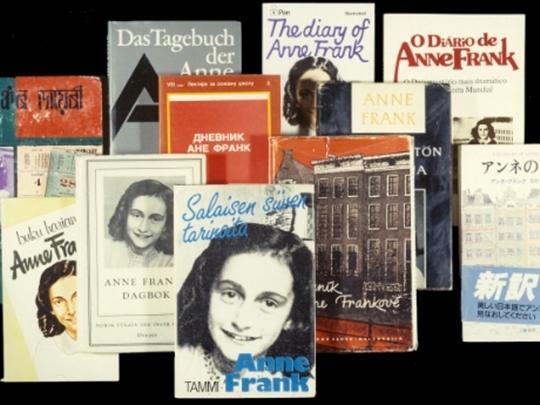 Anne Frank pelo mundo