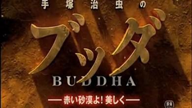 Foto de Anime: Buddha de Osamu Tezuka enfim ganha vida no Japão! A trilogia tem início no ano que vem!