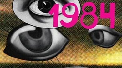 Foto de George Orwell | Duplipensamentos sobre 1984 e eu não quero saber o que há no quarto 101! (Impressões)
