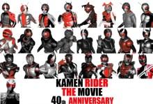 Photo of Todos os Kamen Riders, e todos os Super Sentais. Todos choram de emoção! [Tokusatsu][Nostalgia]
