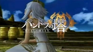 Foto de Nintendo e mais uma de suas surpresas saem do escuro: é novo trailer de Pandora's Tower! [Wii]