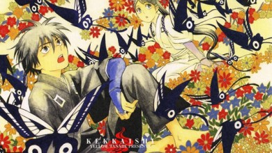 Foto de Wallpaper do dia: Kekkaishi!