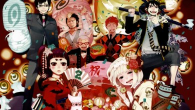 Photo of Wallpaper do dia: Ao no Exorcist! (Ano Novo)