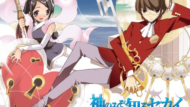 Foto de The World God Only Knows!
