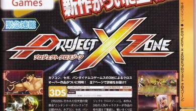 Photo of O Project X Zone começa a se desenhar!