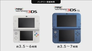 New 3DS 006
