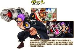 One Piece Super Grand Battle X chara05
