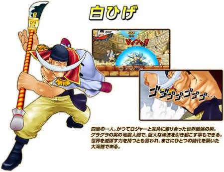 One Piece Super Grand Battle X chara07