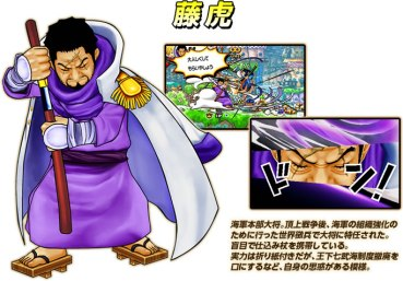 One Piece Super Grand Battle X chara08