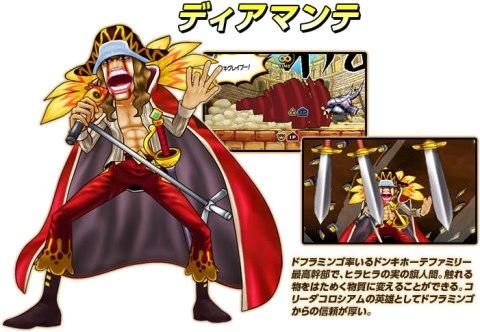 One Piece Super Grand Battle X chara19