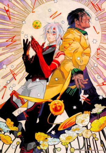 dgray-man-cover2