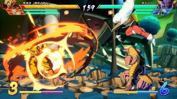 Dragon Ball FighterZ Screen 4