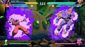 Dragon Ball FighterZ Screen 6