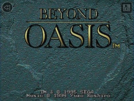 SEGA_Forever_-_Beyond_Oasis_-_title