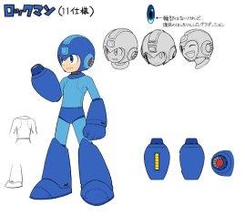 MegaMan_CharacterConceptArt 1