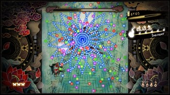 Shikhondo - Soul Eater 01