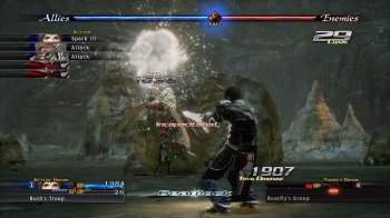The Last Remnant Remastered Screen 03