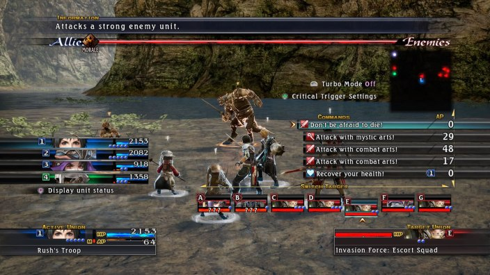 The Last Remnant Remastered Screen 06
