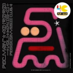 PAC-MAN Ken IIshi Music Collaboration Vol 1 Cover Art