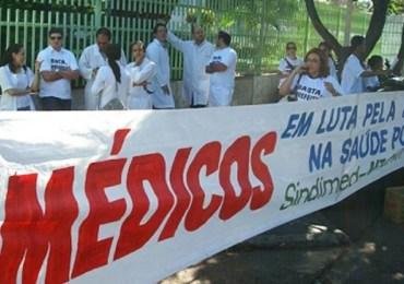 Greve geral: Sindicato dos Médicos da Bahia adere a mobilização