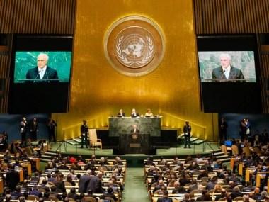 Missão da ONU no Haiti pode ser encerrada em outubro