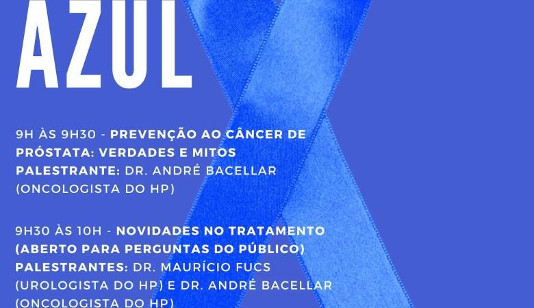 Novembro Azul no HP reúne urologista e oncologista em encontro aberto