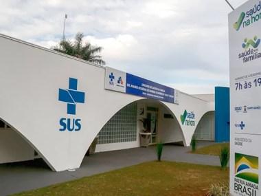 Governo amplia horários de atendimentos nos postos de saúde através do programa Saúde na Hora