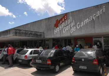 Hospital Geral de Camaçari ganha nova emergência
