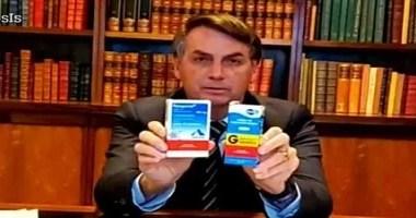 Governo tinha plano para mudar bula da cloroquina, diz presidente da Anvisa