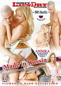 Made In Russia (2017) Film Erotic Online