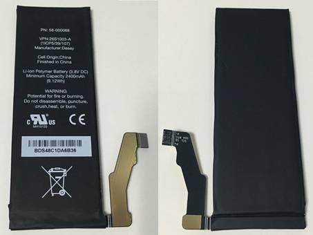 Batería para AMAZON 58-000068
