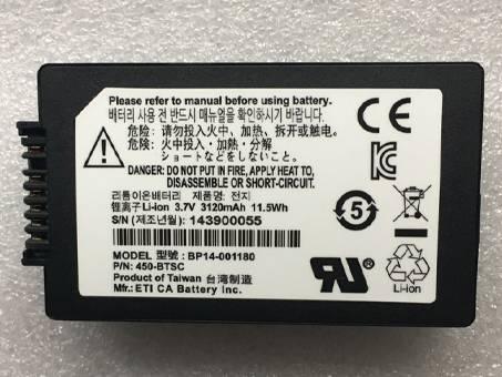 Batería para EIT BP14-001180
