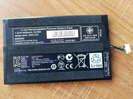 Batería para GIGABYTE GND-D20