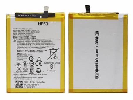 Batería para MOTOROLA HE50