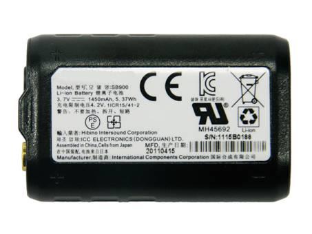 Batería para SHURE SB900