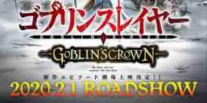 Goblin Slayer : Goblin's Crown – White Fox