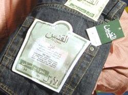 muslimjeans01.jpg