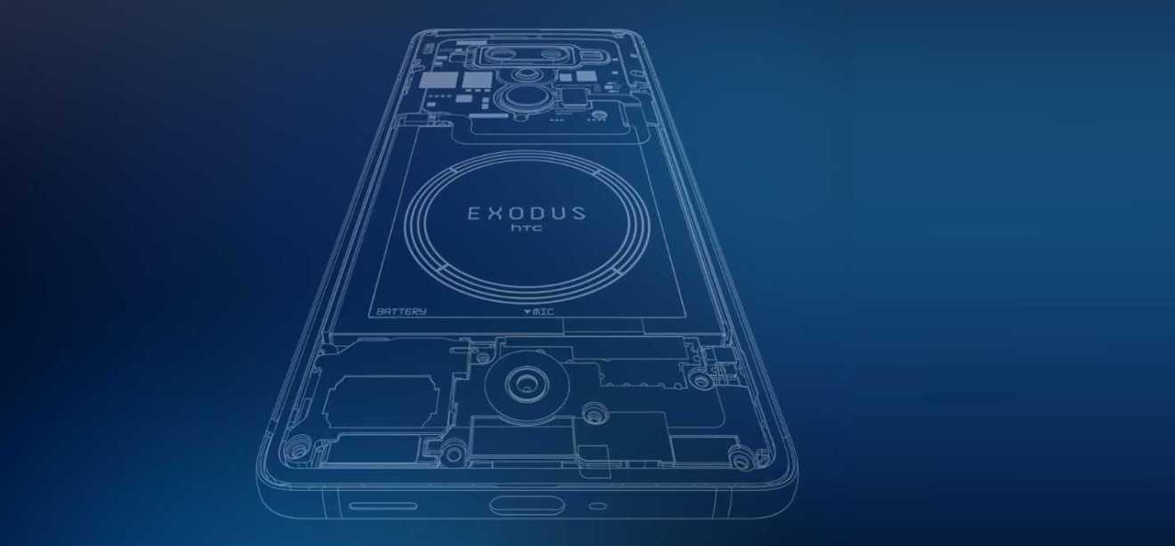 HTC Exodus 1 2 - Za 0,15 BTC ili 4,78 ETH možete kupiti nešto totalno posebno – HTC Exodus 1