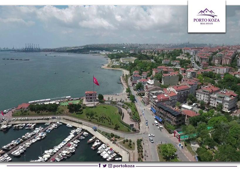 منطقة أفجلار Avcılar في إسطنبول
