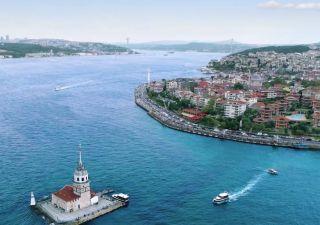 شقق للبيع في اسطنبول -منطقة اسكودار من القسم الاسيوي من اسطنبول