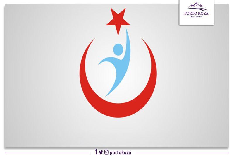 أهم المستشفيات الخاصة و الحكومية في اسطنبول