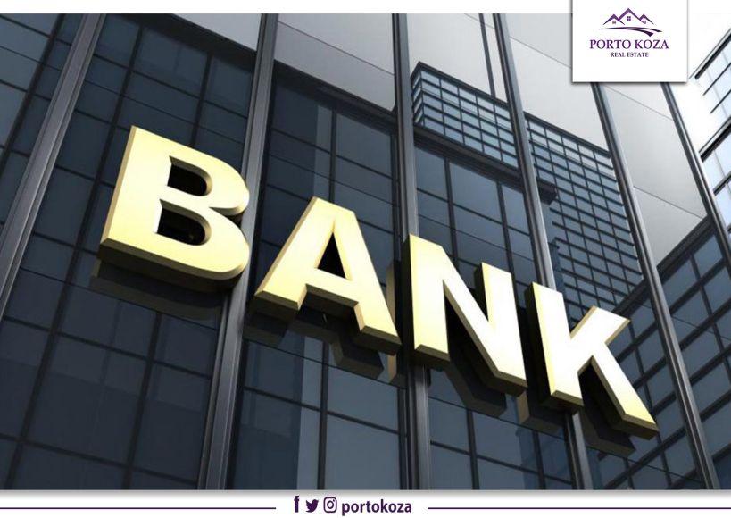 من أهم البنوك (الإسلامية والحكومية) داخل تركيا