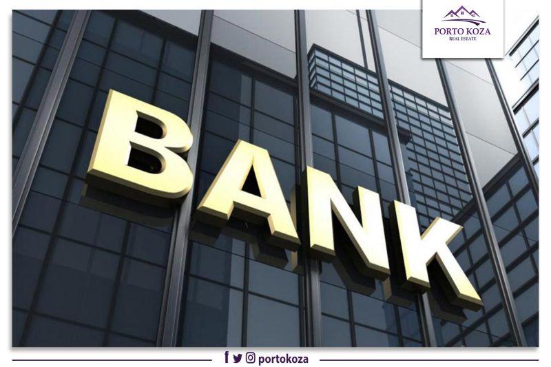 البنوك الإسلامية والحكومية في تركيا