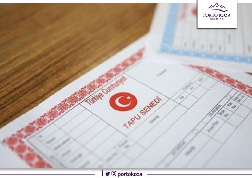 الطابو في تركيا: سند ملكية العقار