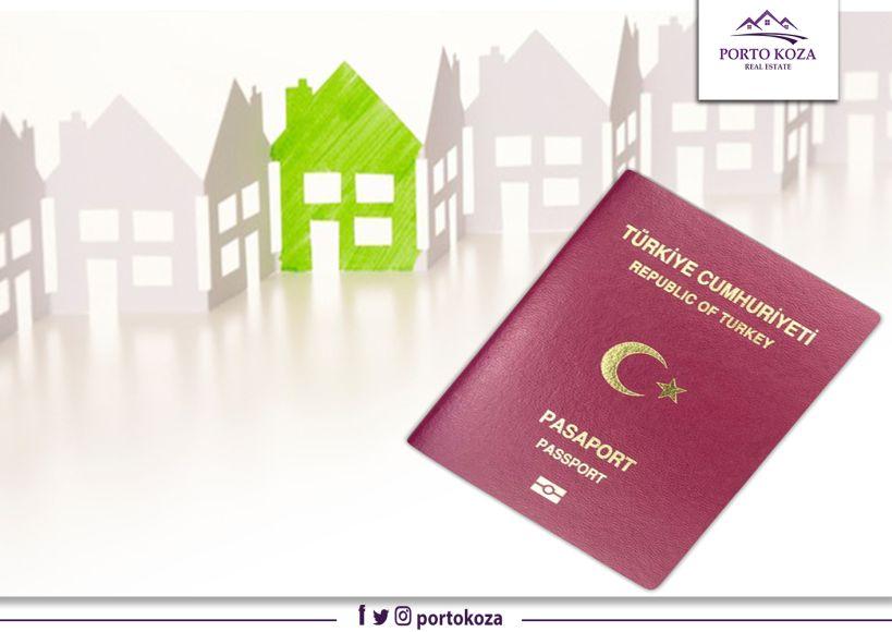 تعديل قانون الجنسية العقارية في تركيا