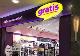 محل للبيع  مقيم للجنسية التركية