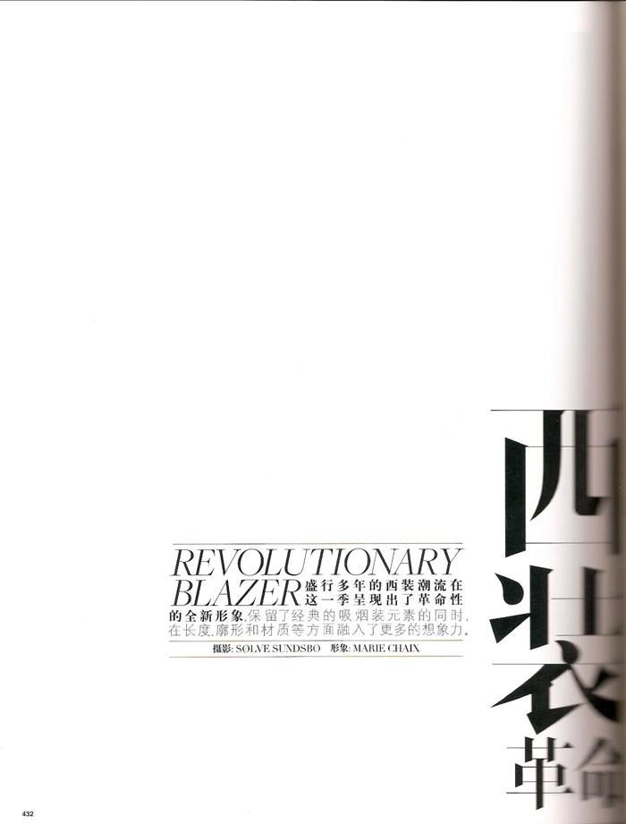 "Anna Selezneva photographed by Sølve Sundsbø in ""Revolutionary Blazer"" for Vogue China, March 2010 1"